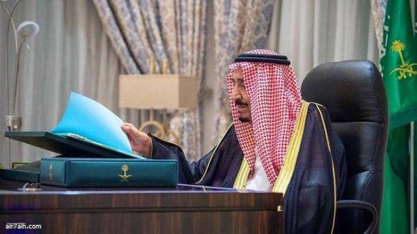 الملك سلمان يؤكد التزام السعودية بمكافحة التغير المناخي